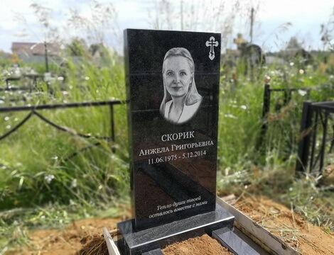 Курчатов заказ и установка памятников в купить памятник на кладбище из